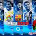 تحميل لعبة بيس 19 باتش جديد أبطال أوروبا PES 2019 v2.3.3 UCL اخر اصدار (باتش خرافي)   ميجا