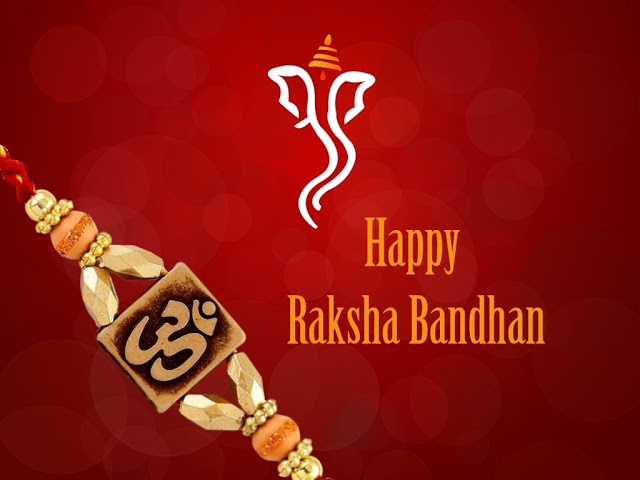 raksha bandhan messages for brother in hindi