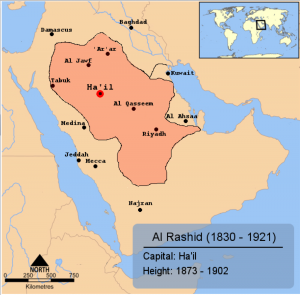 Kuwait Was A Protectorate Of England Which Was Why More Was There Najid Was The Only Independent Country At The Time And Saud Its King