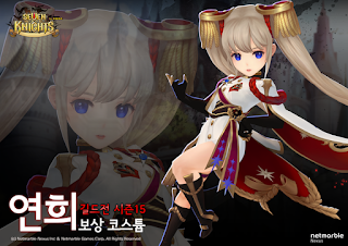 Yun Hi / Yeon Hee Guild Costume Compensation