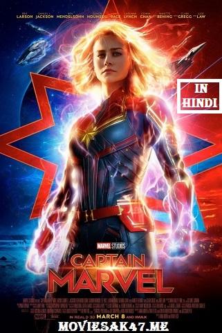 Download Captain Marvel (2019) Hindi Dual Audio 480p 720p HD CAMRip [हिंदी – English] Full Movie