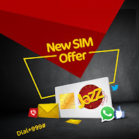 Mobilink is largest cellular operator in Pakistan after acquiring WARID Telecom, which is now a part of Mobilink. In 2016, the Mobilink Jazz SIM owners or new comers can avail the new SIM  or get back offer from the company. The customer who buy new SIM can avail this offer by dialing the short-code *999#. This offer gives 700 Jazz minutes, 700 SMS and 700 3G mb Internet with validity of seven days from date of activation. The customers can also get the free 700 Jazz minutes, 700 free SMS and 700 mb 3G Internet data after every recharge of Rs.75 for next 30 days.