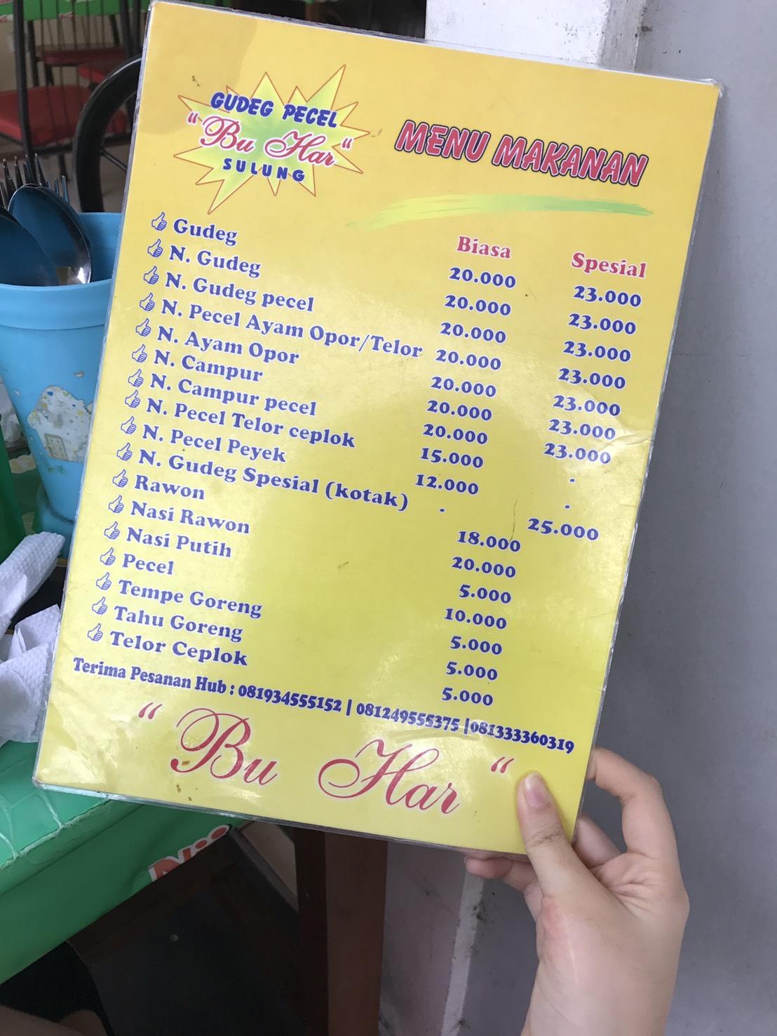 Mj Street Food Journal Gudeg Maknyuss Di Surabaya