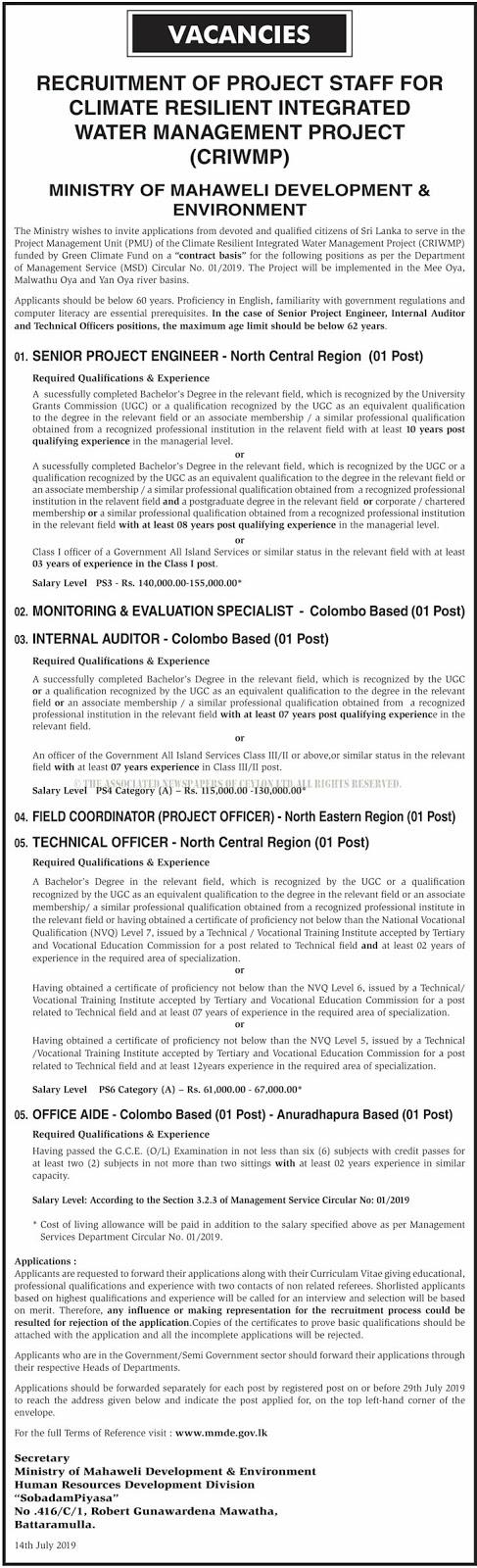 Vacancies at Ministry of Mahaweli Development and Environment