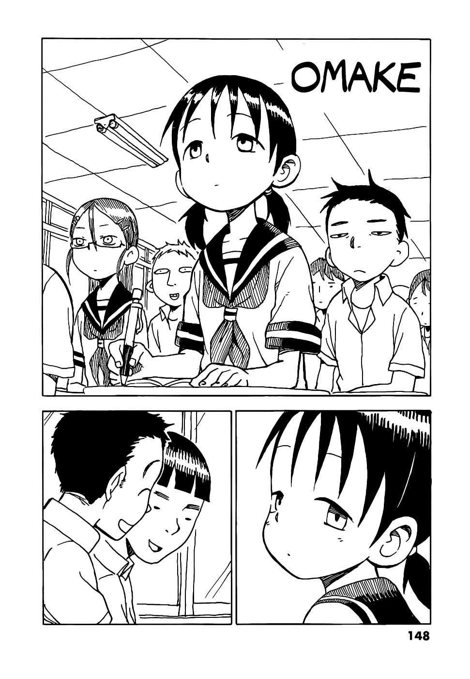 Karakai Jouzu no Takagi-san - Chapter 22