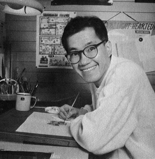 Conheça A Bird Studio: O Estúdio De Mangás De Akira Toriyama