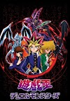 Yu-Gi-Oh!: Duel Monsters Episode 01-224 [END] MP4 Subtitle Indonesia