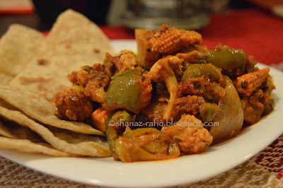 Dhabe Ki Sabzi | Mixed Vegetable Curry In Restaurant Style