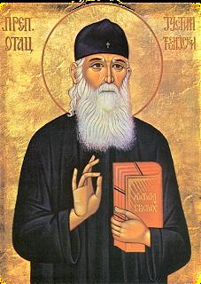Αποτέλεσμα εικόνας για Αγίου Ιουστίνου Πόποβιτς