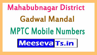 Gadwal Mandal MPTC Mobile Numbers List Mahabubnagar District in Telangana State