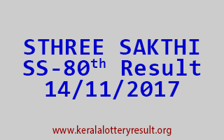 STHREE SAKTHI Lottery SS 80 Results 14-11-2017