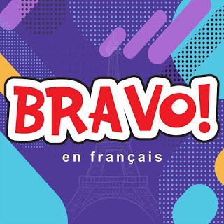 اجابات كتاب برافو Bravo في اللغة الفرنسية للصف الثاني الثانوي الترم الثاني 2020