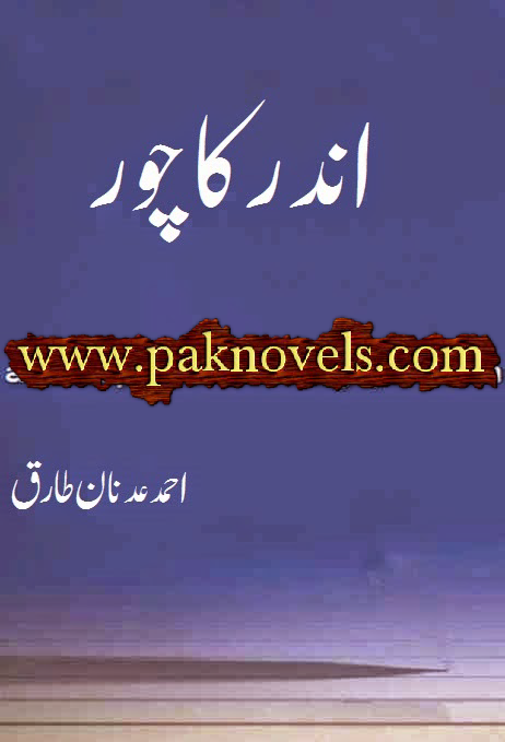 Andar Ka Choor By Ahmed Adnan Tariq