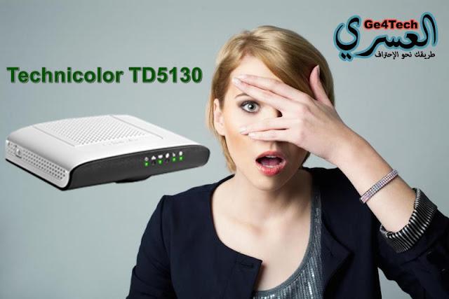 ثغرات متعددة بـالراوتر Technicolor TD513 الذي تمنحك اتصالات المغرب عند الإشتراك بالإنترنت