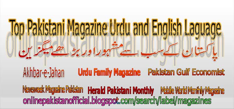 List Of Top Popular Pakistnai Magazines