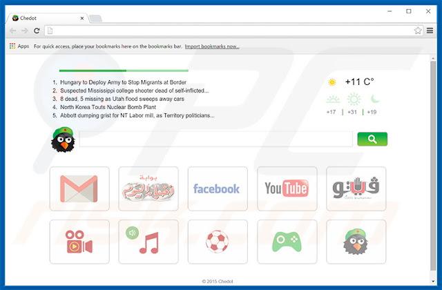 2017 Chedot Browser