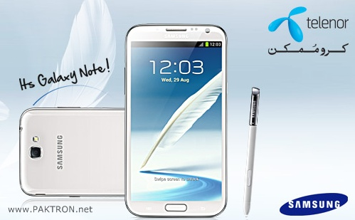 Telenor Offers Samsung Galaxy Note 2