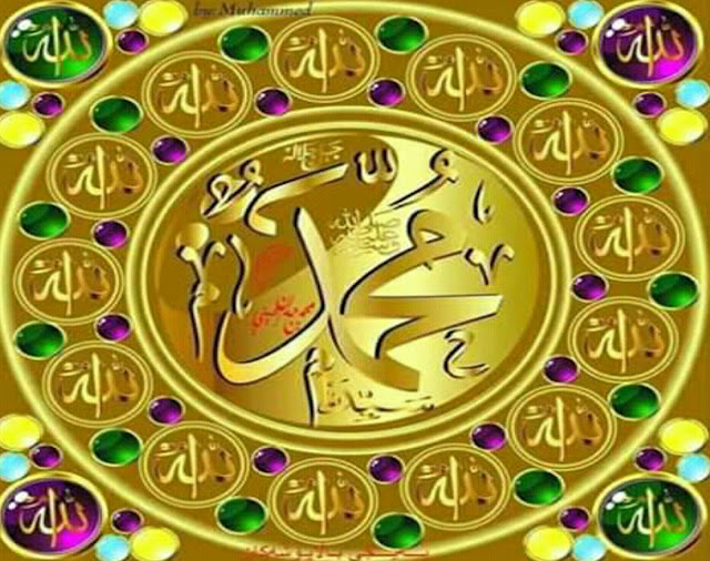 Inilah 6 Cara Seorang Muslim Membuktikan Cintanya Kepada Nabi Muhammad SAW