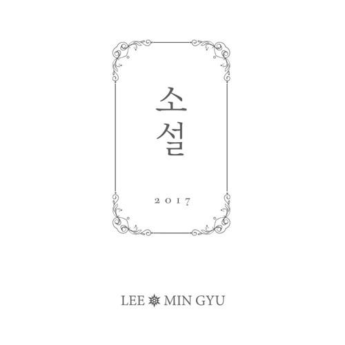 LEE MIN GYU – 소설 – Single