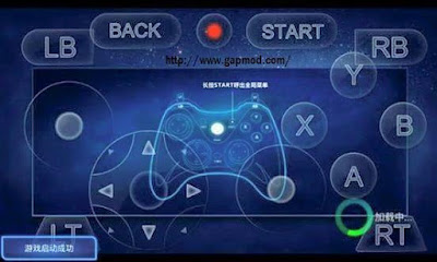Download Emulator Xbox 360 v1.3.6 APK For Android