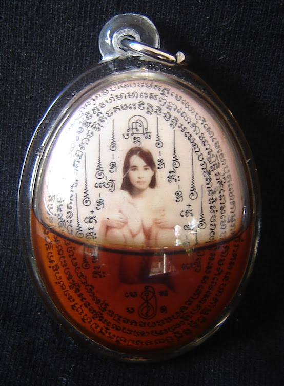 11. AMULET VIRGIN MAE ( Thai 11 )