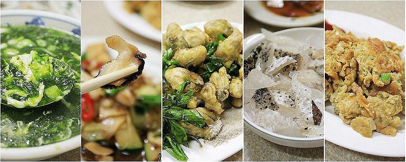漁村川菜海鮮餐廳|在地人推薦