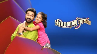 Mouna Raagam 08-02-2020 Vijay TV Serial