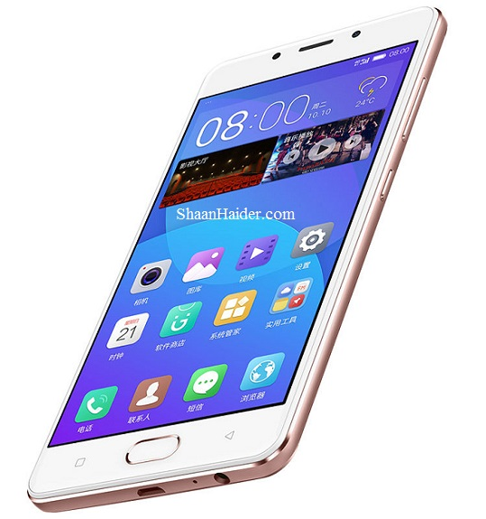 Gionee F5 : Full Hardware Specs, Features, Price and Availability
