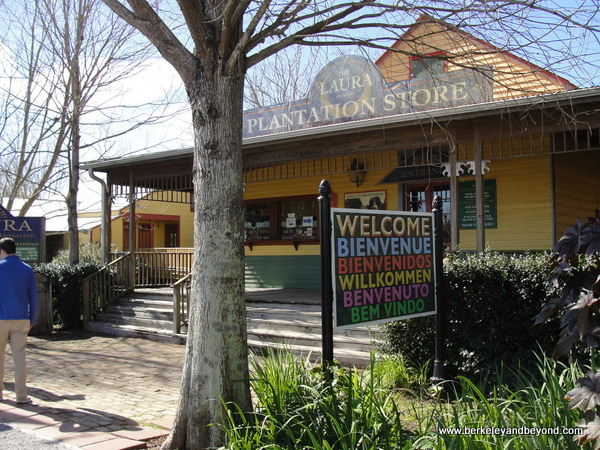 Laura Plantation store in Vacherie, Louisiana