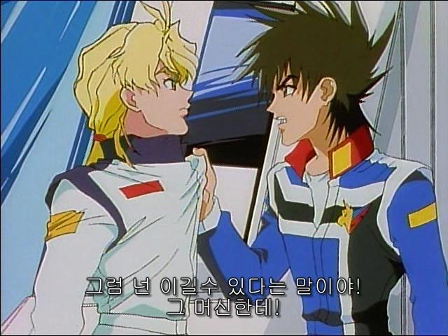 Jauh Sebelum Anime Diatas Tayangdi Tahun 90 An Ada Tipe OVA Dengan Perubahan Wajah Cukup Signifikan Yang Berimbas Para Penampilan Karakter Cowok