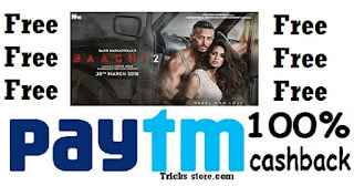 baaghi2-free-movie-tickets