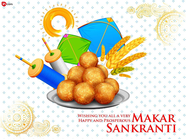Happy Makara Sankranthi Images