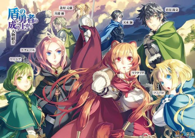 Tate no Yuusha no Nariagari: Primer tráiler del anime