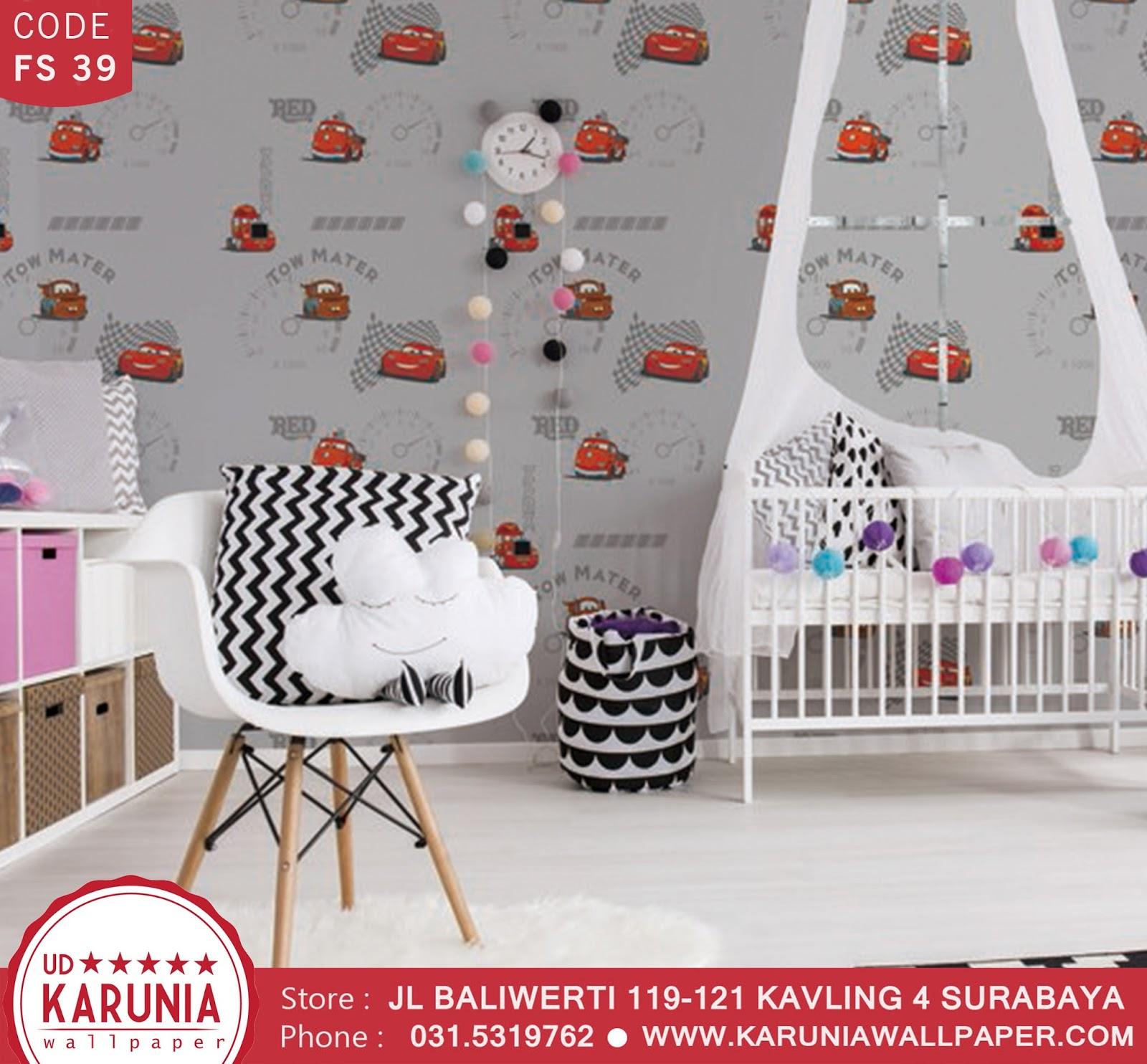 jual wallpaper dinding disney lightning mcqueen cars