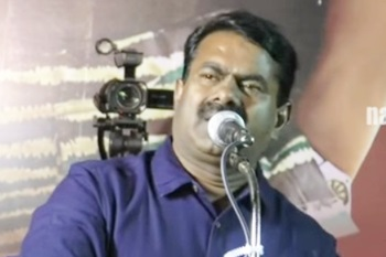 Seeman Speech Tiruvadanai