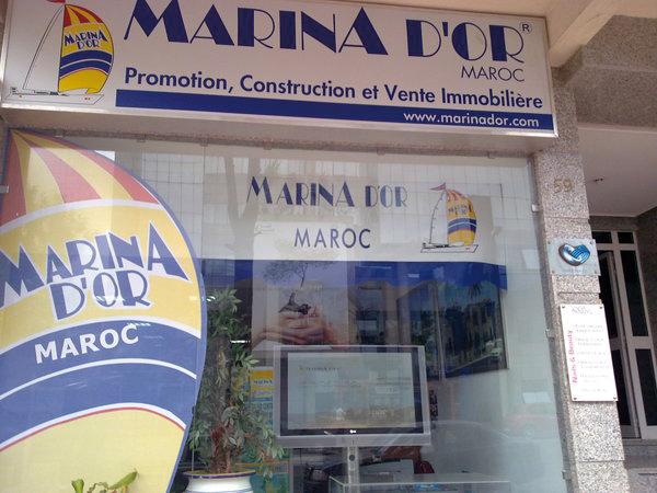 """شركة """"مارينا دور"""" تحتال على زبنائها وتغير إسمها لتمنعهم من تنفيذ أحكام الحجز عليها ووزارتي السكنى والداخلية في """"دار غفلون"""""""