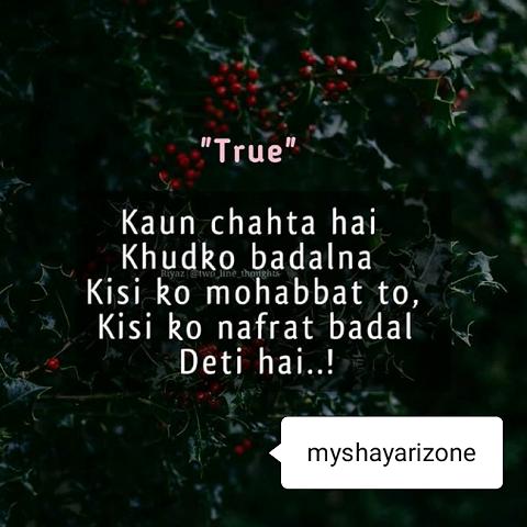 Hindi Pyar Ka Dard Hindi Shayari Image Picture SMS