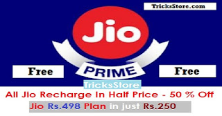 jio-best-cashback-offer-trick-2018
