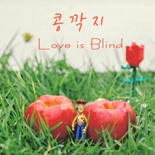 HEYNE, MINSOO – LOVE is Blind – Single