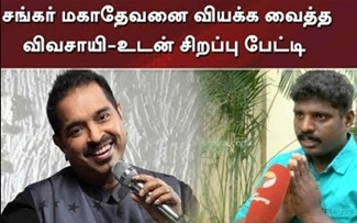Shankar Mahadevan | Puthiya Thalaimurai Tv