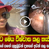 12 year old girl in India has an ant nest inside her ear - (Watch Video)