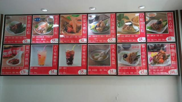 石碇美食【一粒粽】必吃人氣名店