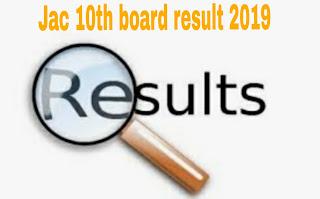 JAC 10th  Result 2019|JAC 10th result kab aayega