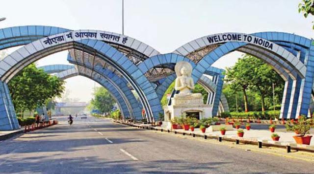 Noida-Film-City-Noida