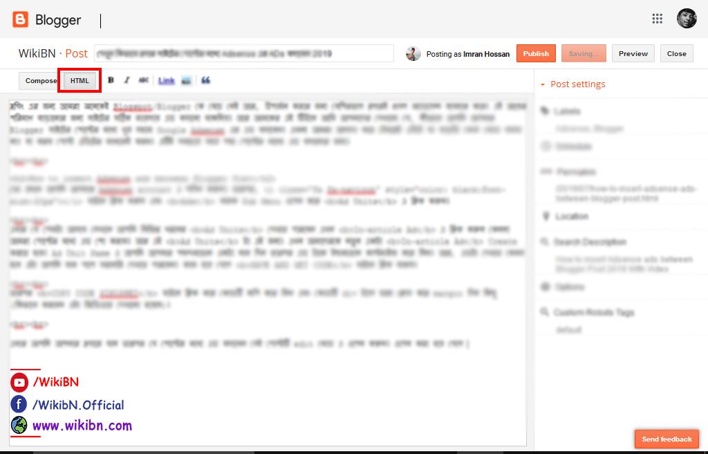 wikibn, Adsense In artical ads code setup on blogger