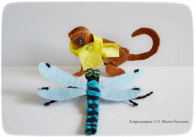 Мартышка, желтый шарфик, стрекоза, пальчиковый театр