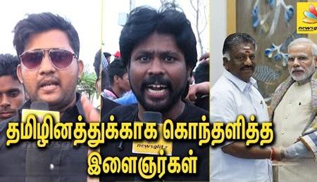 Jallikattu protesters slams politicians