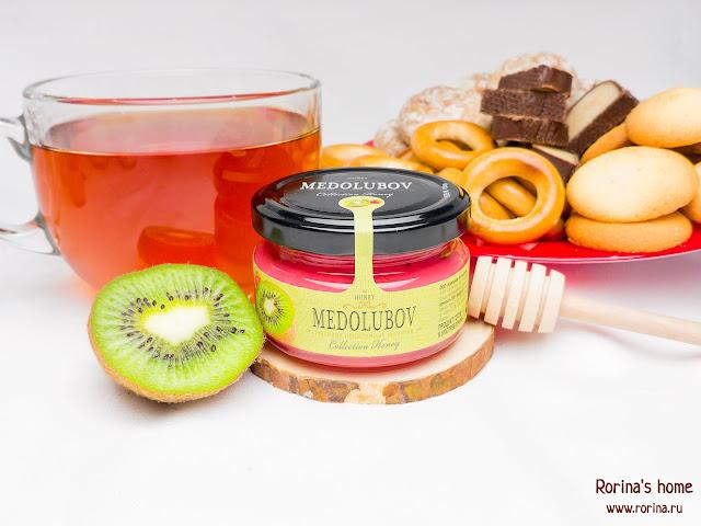 Крем-мёд «Медолюбов» киви с клубникой: отзывы