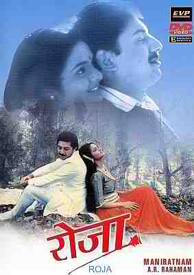 Roja 1992 UNCUT Dual Audio Hindi 480p HDRip 400MB