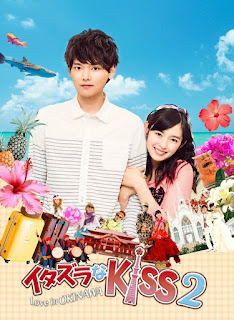 Itazura na kiss love in okinawa